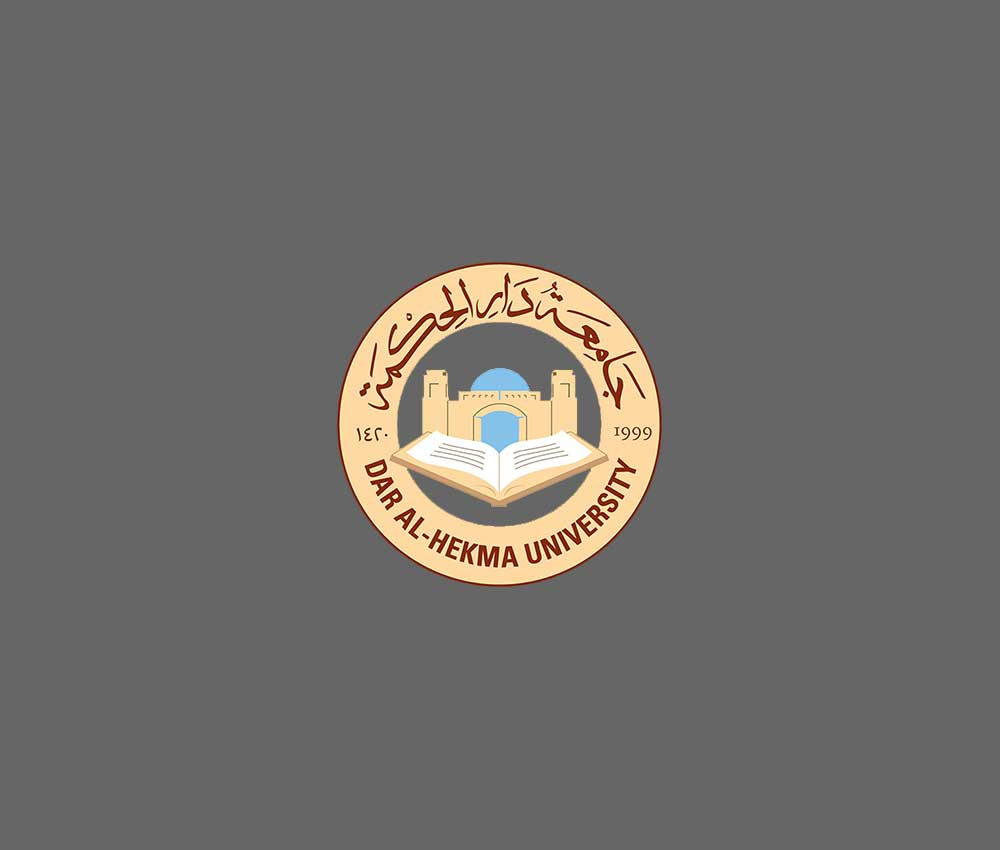 Dar Al Hikma Design Symposium 2013